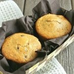 Espresso Chocolate Chip Muffins are easy to make and you deserve that extra oomph of chocolaty goodness.